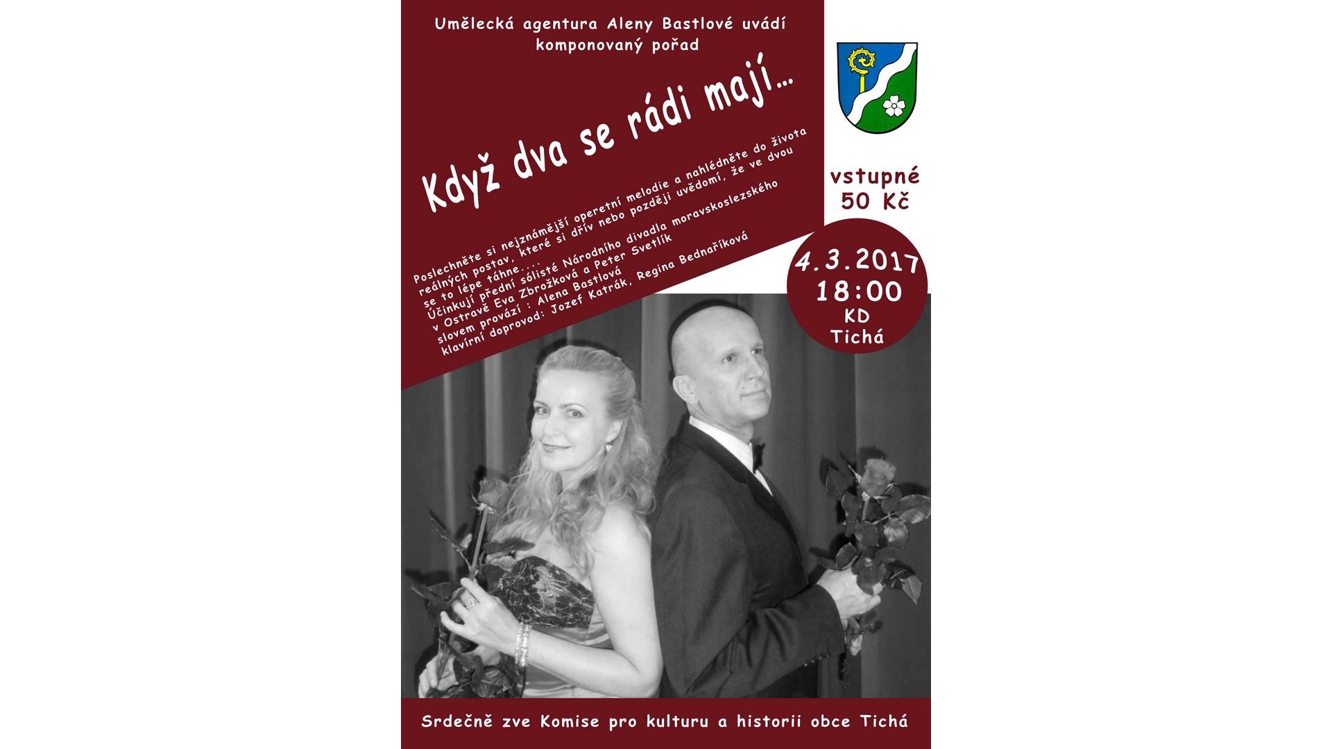 Archiv obce - Když dva se rádi mají... - plakát